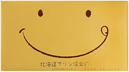 北海道プリン倶楽部(12枚)濃厚で美味しいプリンタルトクッキー。贈り物としても喜ばれるかわいいパッケージデザインです