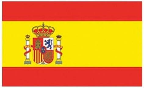 Flaggenking Bandera de King España Formato Grande: 250 x 150 cm – Resistente al Agua – Referencia 17521 Bandera, Multicolor, 250 x 150 x 1 cm: Amazon.es: Jardín