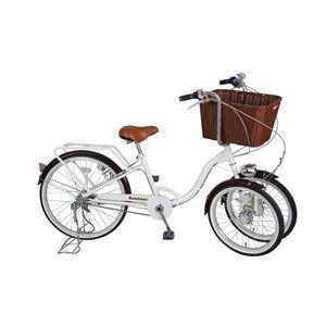 【バスケット付き】Bambina(バンビーナ) 三輪自転車 完全組立済 ホワイト MG-CH243B B008EJRS9A