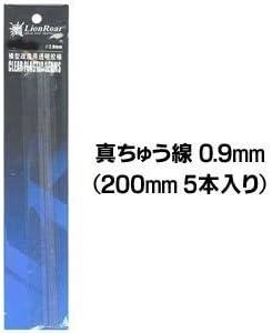 真鍮線 φ0.9mm (長さ200mm) 5本入 (LT0067)