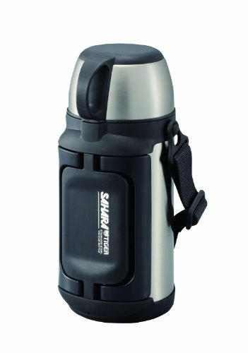 Tiger MHK A150 XC Stainless Insulated 50 Ounce