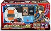 Yugioh 5D's Japanese Yusei Fudo DX Ver. Duel Disk Set w/Starlight Road