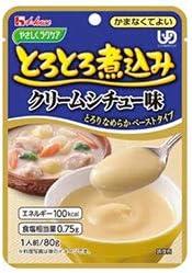ハウス食品 やさしくラクケア とろとろ煮込みのクリームシチュー 80g×40個入×(2ケース)
