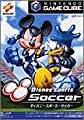 Disney Sports Soccer [Japan Import]