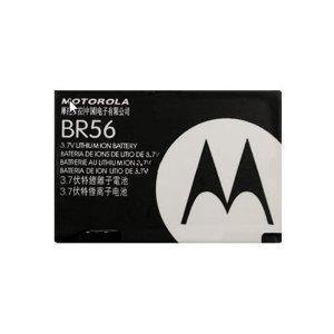 Motorola Cell Phone Batteries - 9