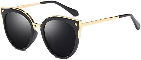 Cyxus Sunglasses Polarized Protection Outdoors product image