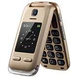 Obooy EG520 Senior Unlocked GSM Cell Phone, SOS Button, Hearing Aid Compatible, Senior Citizen-Friendly, Gold