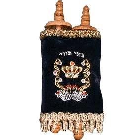 Complete Torah Scroll, TR1 - 8