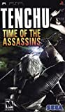 Tenchu: Time of Assassins