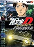 Initial D Fourth Stage Round 3
