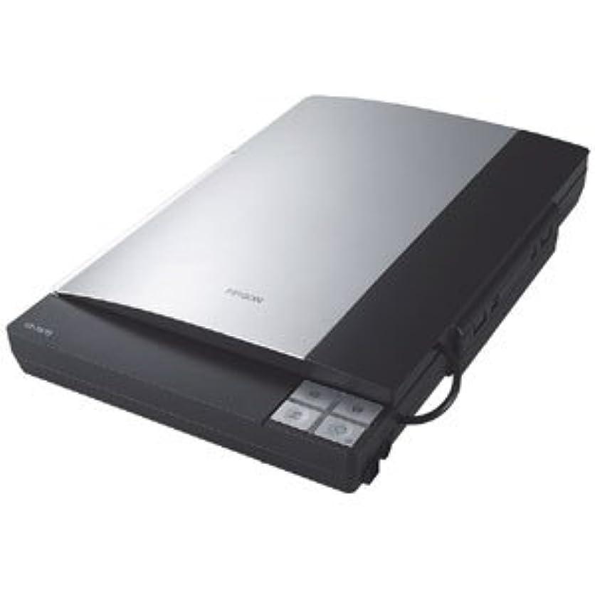 煙突スムーズに結紮EPSON Colorio フラットベッドスキャナー GT-S630 4800dpi CCDセンサ A4対応
