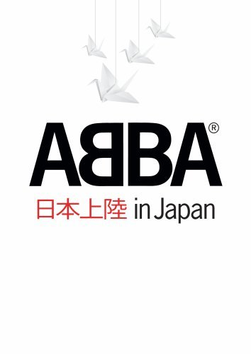 DVD : ABBA - ABBA in Japan (2 Disc)