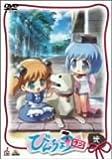 びんちょうタン 弐 [DVD]