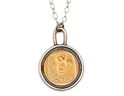 - Pomegranate pendant, Pomegranate charm, Pomegranate necklace, Pomegranate jewelry, Old israeli coin,