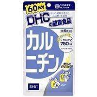 DHCの健康食品 カルニチン 60日分 300粒 【DHC】