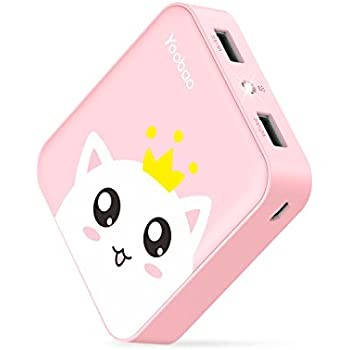 Yoobao M4 10400mAh Cute Portable Charger Power Bank External Battery Charger Powerbank Cell Phone Battery Backup for iPhone X, iPhone 8 / 8 Plus, iPhone 7 6s 6 Plus, Samsung Galaxy & More - Pink Cat