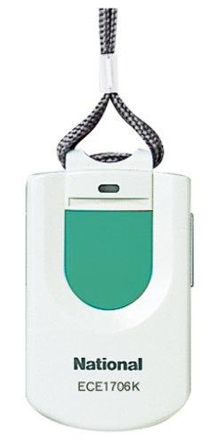 Panasonic 小電力型ワイヤレスコール ペンダント発信器 ECE1706KP B000I0NDUG