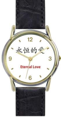 Eternal Love - Chinese Symbol - WATCHBUDDY DELUXE TWO TONE WATCH - Black Strap - Small Size (Standard Women's Size) by WatchBuddy