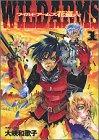 1 Wild arms - flower thief (Z Magazine Comics) (2001) ISBN: 4063490483 [Japanese Import]