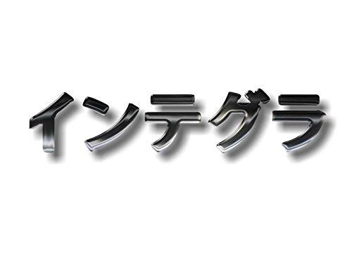 japanese honda - 2