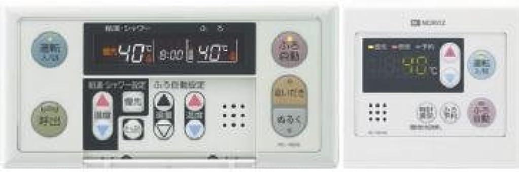 余暇放映ゴール三菱 エコキュート インターホン リモコン セット RMCB - D4SE 台所 浴室 セット 旧 D3SE