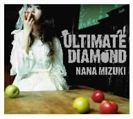 ULTIMATE DIAMOND(初回限定盤)(DVD付)の商品画像