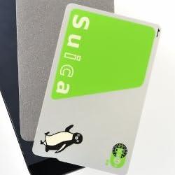 駅の改札やコンビニでピッ 非接触型ICカード読み取りエラー防止シート for iPhone 5S/5C (iPhone 5/4S/4にも対応) IC-IPH-01-SIL