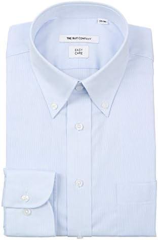 (ザ・スーツカンパニー) ボタンダウンカラードレスシャツ 織柄 〔EC・FIT〕 サックスブルー