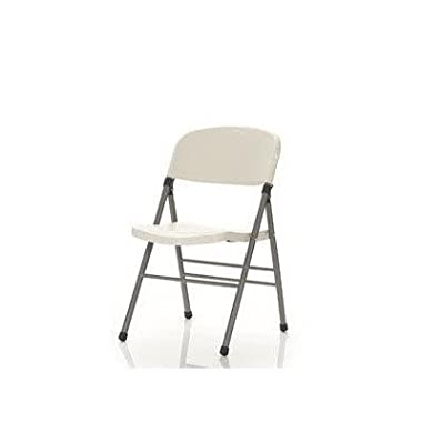 Cosco Resin 4-Pack Folding Chair with Molded Seat and Back, White