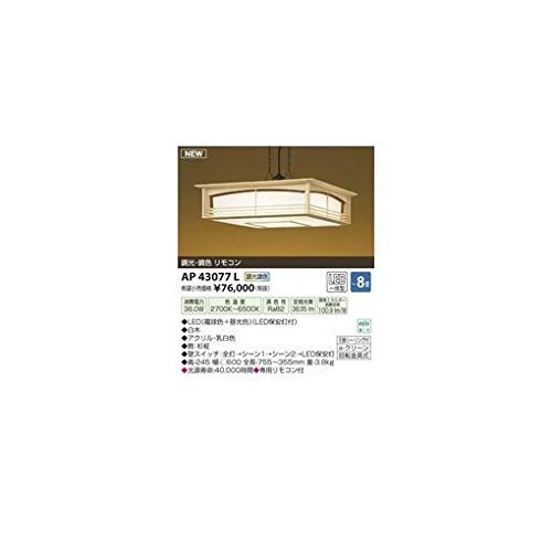 FN00694 LEDペンダント  B06XP5HCZB
