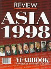 img - for ASIA YEARBOOK 1998 PB book / textbook / text book