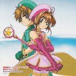 Card Captor Sakura: The Sealed Card Movie OST
