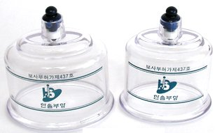 hansol-big-size-cupping-cups-for-massage-oil-massage-acupuncture-2pcs-set