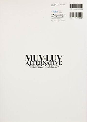 Image of Muv-Luv Alternative Memorial Art Book [JAPAN]