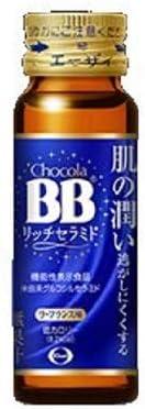 エーザイ チョコラBB リッチ・セラミド【機能性表示食品】 50ml瓶×50本入