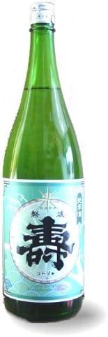 磐城壽 純米酒のサムネイル画像
