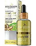 Eco Tan - Organic Glory Oil (1 fl oz / 30 ml)