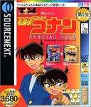 特打ヒーローズ 名探偵コナン SPECIAL PACK (新価格版) B00008KIXQ Parent