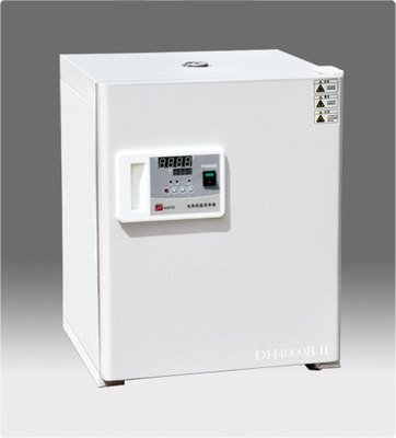 Electro-heating Standing-temperature Cultivator Electro-thermal Incubator Temperature Incubator Working Chamber 500×450×550mm 5-40℃ (220V)