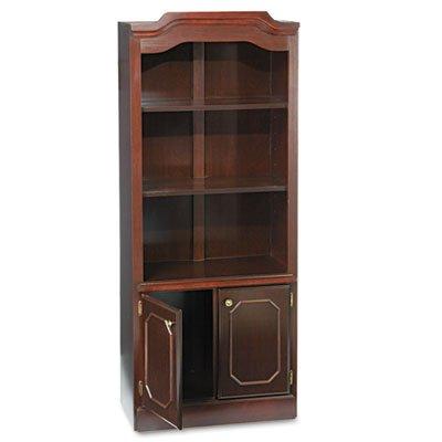 2 Door Mahogany Bookcase - 4