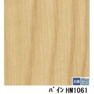 サンゲツ 住宅用クッションフロア パイン 板巾 約18.2cm 品番HM-1061 サイズ 182cm巾×5m B07PJNX3QY
