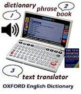 T-33 Vietnamese English Dictionary Electronic Talking Text Translator . by TRANO