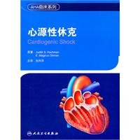 Read Online heart source shock (translated version)(Chinese Edition) PDF