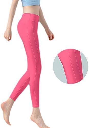女性のヨガパンツ、ハイウエストレギンス、タイツを実行している非視点4ウェイストレッチエクササイズ (Color : B, Size : L)