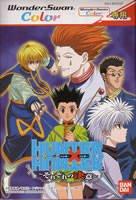Hunter X Hunter: Sorezore no Ketsui (Japanese Import Video Game) [Wonderswan]
