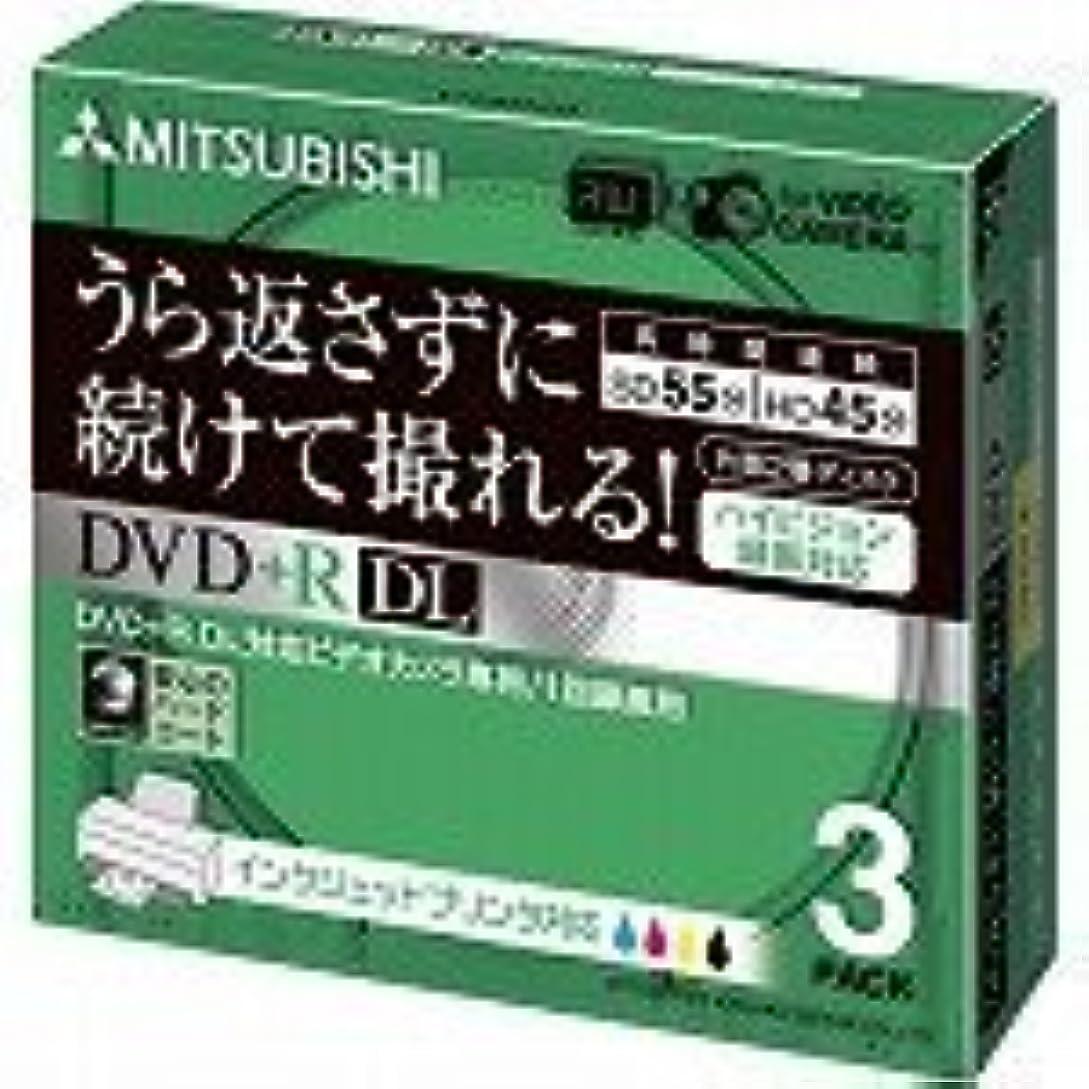 ファッション牛肉もちろん松下電器産業 DVDビデオカメラ用DVD-Rディスク(8cm) LM-RK30JE