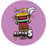 "Alpha 5 Ranger BUTTON - 1.25"" x 1.25"" - Officially Licensed Button Made From High Quality Materials"