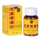 Cheap Niu Huang Jie Du Pian – 100 tablets,(Solstice)