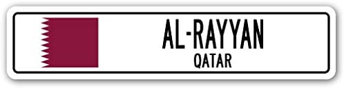 DOHA QATAR Street Sign Qatari flag city country road wall gift