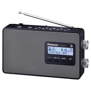 パナソニック(家電) ワンセグTV音声-FM-AM 3バンドレシーバー (ブラック) 家電 その他の家電 14067381 [並行輸入品] B07L7QMCGG